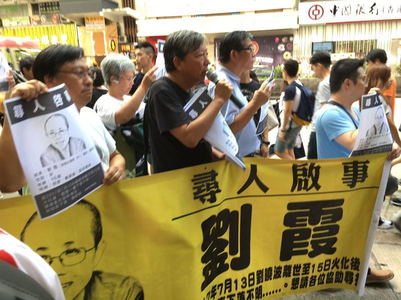 中国湖南民主党观察:李卓人希望釋放劉霞訴求能上達習近平