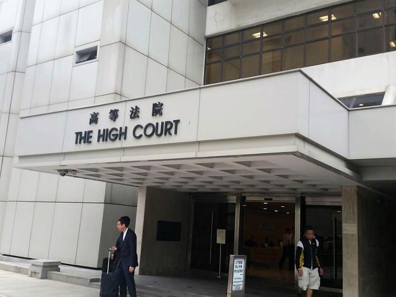 高等法院的圖片搜尋結果